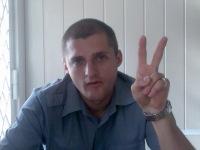 Максим Улинец, 5 сентября 1979, Краматорск, id166207262