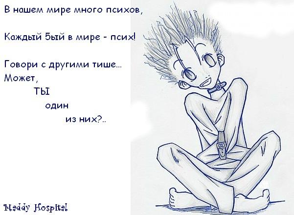 http://cs4378.vkontakte.ru/u13927531/71508531/x_d61675a9.jpg