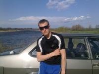 Юрий Ерёмин, 6 мая 1992, Дно, id137077254