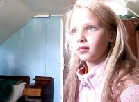 Екатерина Цыганкова, 6 мая 1999, Новосибирск, id137926880