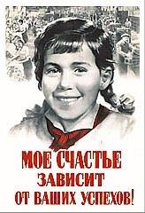 Плакаты СССР.  В нашей базе представлено.