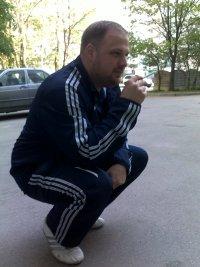 Лука Вощенский
