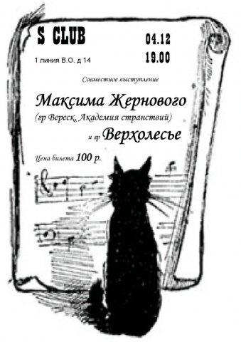 Константин Подгайский | Санкт-Петербург