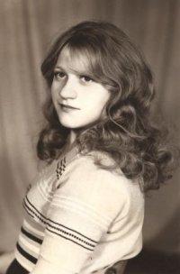 Лидия Аверьянова (Селиверстова), 24 мая 1963, Новосибирск, id26195378
