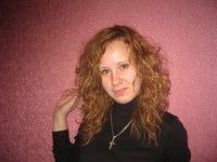 Катерина Мещерякова, 24 декабря , Москва, id39210030