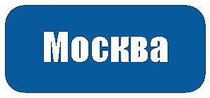 vkontakte.ru/album-9449317_92988322