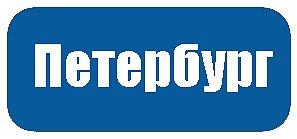 vkontakte.ru/album-9449317_92967368