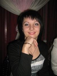 Оксана Дребiт, 7 июня 1994, Тернополь, id126619240