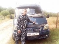 Лёха Медведев