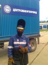 Дмитрий Сычев, 6 апреля , Томск, id140557132