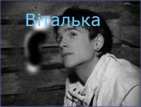 Віталій Кондратюк, 21 марта 1996, Ишим, id166940648
