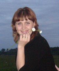 Наталья Печень, 27 августа 1985, Бобруйск, id26690512