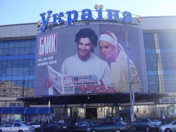 http://cs4380.vkontakte.ru/u82773371/-5/x_59239d74.jpg