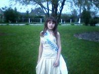 Наташка Курдеко, 11 июня 1995, Барсуки, id86795904