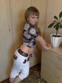 Юлия Баранчикова, 20 октября 1988, Томск, id108386613