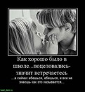 Фото Тани Рыженковой №30