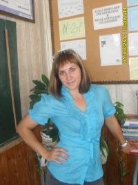 Екатерина Проценко, 1 ноября , Омск, id124415049