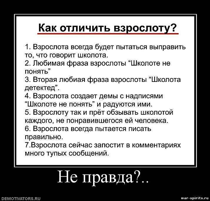 http://cs4381.vkontakte.ru/u12742625/116924091/y_f65990b5.jpg