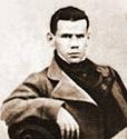 Лев Толстой, 10 июня , Трехгорный, id158113286