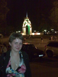 Ольга Пустобрыкова, 1 мая 1990, Харьков, id159370812