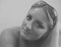 Ирина Багметова, 4 декабря , Нижний Новгород, id43453783