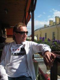 Дмитрий Николаевич, 6 января , Москва, id62542797