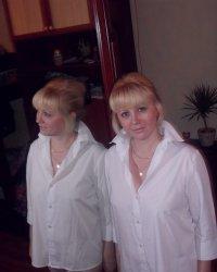 Людмила Шинкина, 24 апреля , Москва, id6435746
