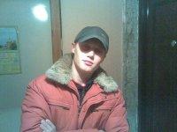 Евгений Гавриленко, 31 января 1984, Сургут, id67146938