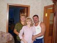 Светлана Даньшина, 25 октября 1983, Казань, id69165838