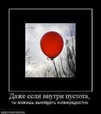 Саша Саша, 13 февраля , Донецк, id77498839
