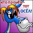 Надежда Джашеева, 29 июля 1988, Черкесск, id94608215