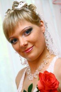 Ольга Горбачева, 4 февраля , Могилев, id95586065