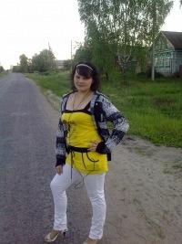 Екатерина Костина, 14 февраля 1992, Пенза, id100651557