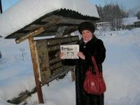 Надежда Носкова, 13 декабря , Архангельск, id123877768