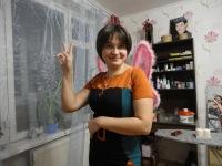 Екатерина Литовченко, 12 марта , Санкт-Петербург, id159201453