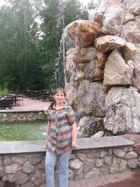 Светлана Авдеева, 28 декабря , Томск, id166918250