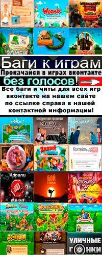Полина Миронова, 29 июля , Малоярославец, id29469993