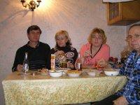Геннадий Левченко, 18 марта 1998, Санкт-Петербург, id41667813
