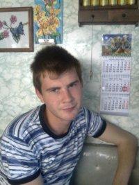 Алексей Мельников, 17 марта 1991, Москва, id90484241