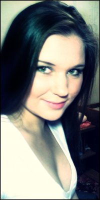 Юлия Пузанова, 16 октября 1990, Черепаново, id92887599