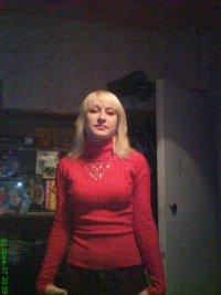 Кристина Стрелкова, 23 августа , Москва, id97270652