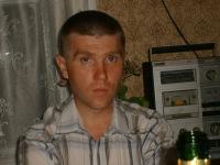 Андрей Кутергин, 4 сентября 1978, Светлогорск, id110676652