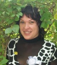 Алина Галлямова, 10 апреля 1984, Харьков, id141231622