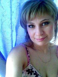 Рита Юзмухаметова, 15 августа 1981, Давлеканово, id41733181