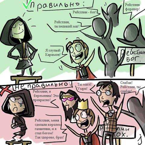 http://cs4383.vkontakte.ru/u6192897/67380987/x_d1950db8.jpg