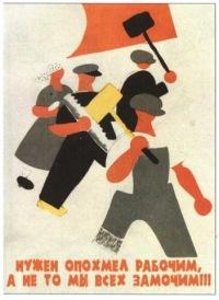 Великий Кладоискатель, 29 февраля 1920, Москва, id100651559
