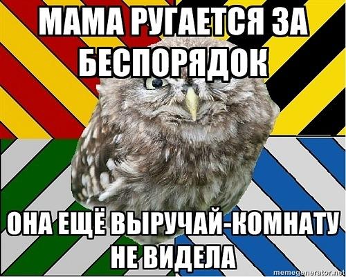 https://cs4384.vkontakte.ru/u27565946/140828935/x_35146446.jpg