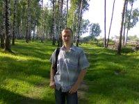 Серёга Федькин, 30 августа 1992, Миасс, id44594918