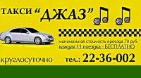 Григорий Πривалов, Челябинск, id45500833