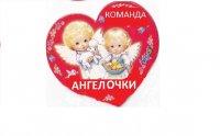 Trhf Fghf, 29 июня , Омск, id75778294